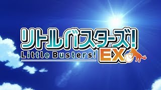 TV Anime Little Busters! EX No Credits Opening