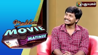 Director Arunkumar in Madhan Movie Matinee 21-02-2016 Puthuyugam Tv