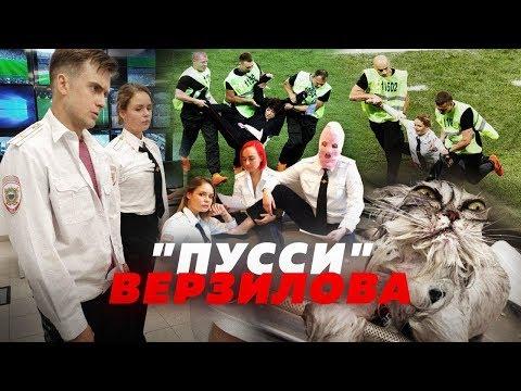 КТО ПЫТАЛСЯ ИСПОРТИТЬ ФИНАЛ ЧМ // Алексей Казаков