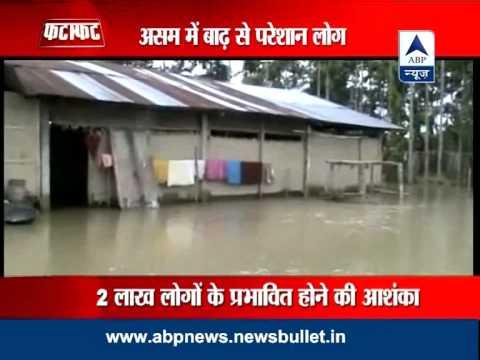 Assam flood affects 1.1 lakh people