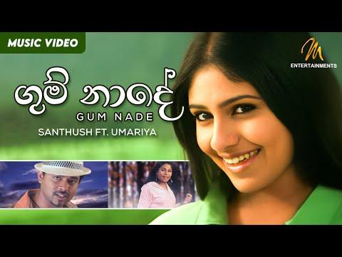 Rosa Kale Song Gum Nade | Santhush ft. Umariya