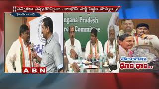 Former MP Ponnam Prabhakar face to face with ABN over early polls