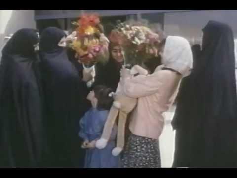 Not Without My Daughter (1991). Trailer. Subtitulado al español.