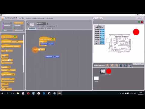 Arduino Playground - Scratch
