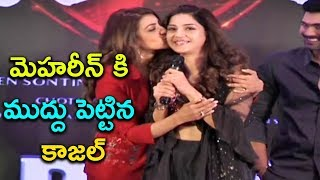 Kajal Aggarwal Kissing Mehreen Pirzada at Kavacham Teaser Launch
