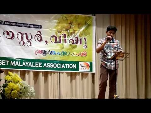 Arthunkale Palliyil By Alan Philip (cover) (hd) video