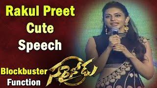 Heroine Rakul Preet Singh Cute Speech @ Sarrainodu Blockbuster Function || NTV