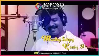 The villain Kannada movie watsapp states