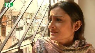 Drama Serial Chowdhury Villa | Episode 88