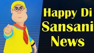 Happy Di Sansani News || Happy Sheru || Funny Cartoon Animation || MH One
