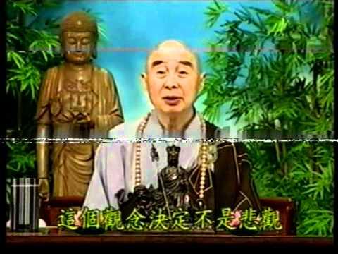 Lâm Chung Tiếp Dẫn (Tập 139, Trích Kinh Vô Lượng Thọ)