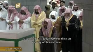 Makkah Taraweeh 2016 Night 16  Last 10 rakats صلاة تراويح مكة 2016 الليلة 16