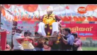Kunjaliyan - Kunjaliyan malayalam movie scenes