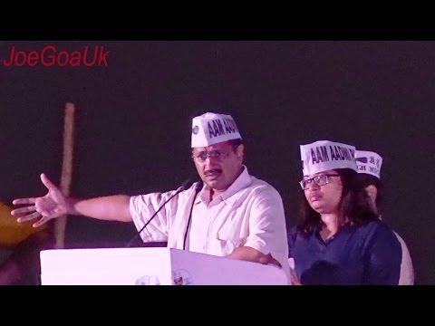 Arvind Kejriwal speaking AAP Rally in Goa 22.5.16