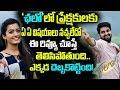 Chalo Movie First Review   Chalo Movie Public Review   Naga Shaurya   Rashmika Mandanna MP3