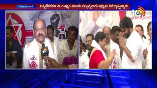 Akula Satyanarayana Joins Janasena Party  News
