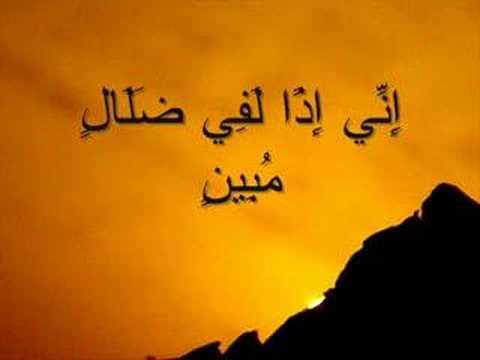سورة يس للقارئ الشيخ مشاري بن راشد العفاسي الجزء الاول