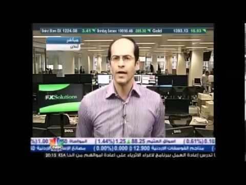 أشرف العايدي على سي ان بي سي العربية --   18 أبريل 2013 Chart