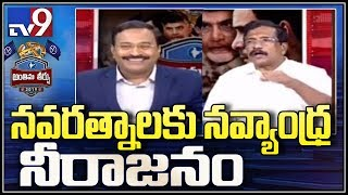 YCP Sivarami Reddy explains the reason for Jaganand#39;s victory