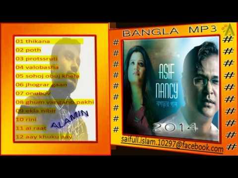 MD ALAMIN1 ASIF2014 Bangla Mp3