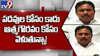 Danam Nagender speaks to media over resignation || Telangana Congress