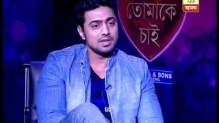 Dev on Abp Ananda studio celebrating Valentines Day