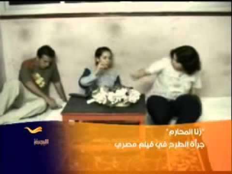 زنا المحارم من خلال فيلم قصير thumbnail