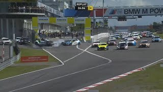 ADAC TCR Germany 2017. Race 2 Nürburgring. Dino Calcum Start Huge Crash