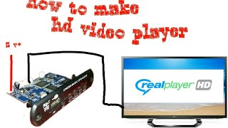 how to make hd video player
