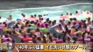 中国のプールがまさかのイモ洗い状態な件の画像
