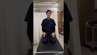 [DR.김연백] 회전근개 스트레칭 방법!!