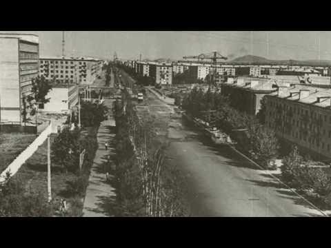 Послевоенный Усть Каменогорск