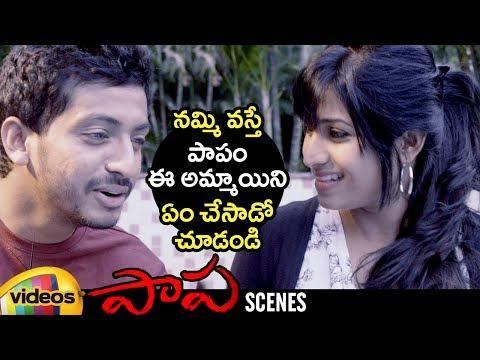 Deepak Paramesh Makes Jaqlene Prakash Pregnant | Paapa Telugu Movie Scenes | Mango Videos