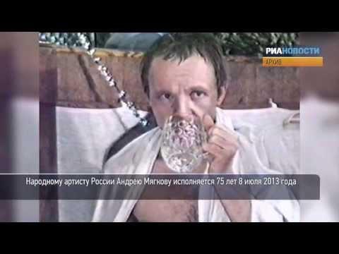 Фрагменты фильмов с участием Андрея Мягкова