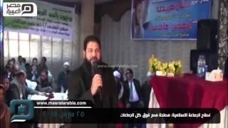 مصر العربية | اصلاح الجماعة الاسلامية: مصلحة مصر فوق كل الجماعات