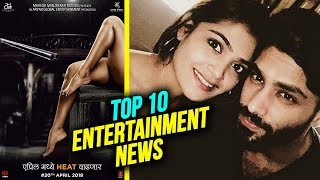 Top 10 Entertainment News | Weekly Wrap | Rishi Saxena, Asehi Ekda Vhave & Bold Poster