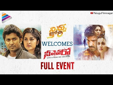 Neevevaro Trailer Launch | Ninnu Kori Team Welcomes Neevevaro | Aadhi Pinisetty | Nani