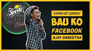 Bau ko Facebook | Stand-up Comedy by Ajay Shrestha