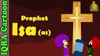 Video: Story of Prophet Jesus - Iqra Cartoon