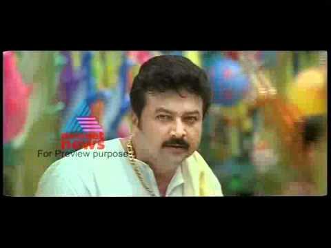 Swapna Sanchari Movie Trailer video