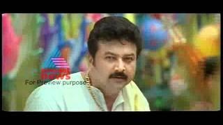 Swapna Sanchari - Swapna Sanchari Movie Trailer