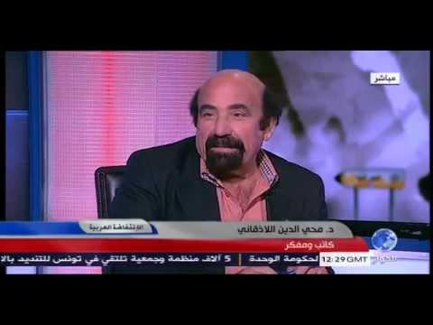 د.اللاذقاني ومحمد فنيش وخيارات الجامعة العربية في ظل الصراعات المسلحة