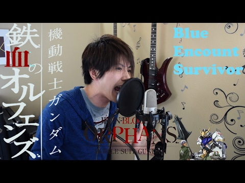 Survivor - 鉄血のオルフェンズ (Iron Blooded Orphans)  OP 2 (ROMIX Cover)