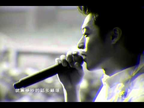周湯豪 罵醒我-華納official HQ官方版MV