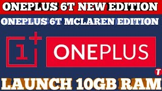 oneplus 6T mclaren edition review || by telant series || Tech India 🔥🔥🔥