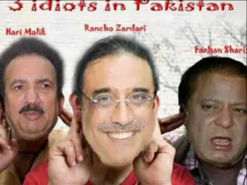 PAKISTANI HIP HOP HUN BAN INSAN PUNJABI RAP ft.ZARDARI AND SHERRY REHMAN NEW SCA