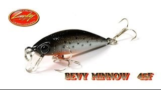 Lucky Craft Bevy Minnow 45F
