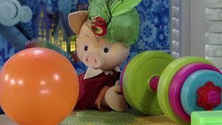 СПОКОЙНОЙ НОЧИ, МАЛЫШИ! - Фокус с шариком - Мультфильмы (Пип и Альба)