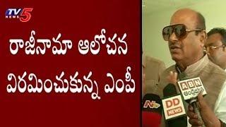 టీడీపీలో జేసీ దివాకర్రెడ్డి ఎపిసోడ్ సుఖాంతం..! | JC Diwakar Reddy Speaks To Media