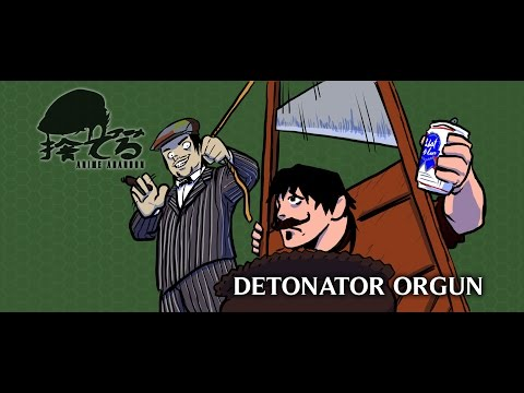Anime Abandon: Detonator Orgun